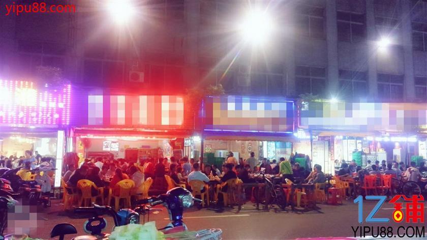 入住率100%以上成熟夜宵街50㎡餐饮店5.8万转让