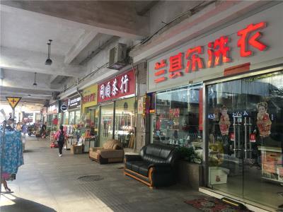 低价急转高档小区商业街临街25㎡服装店 (可空转)