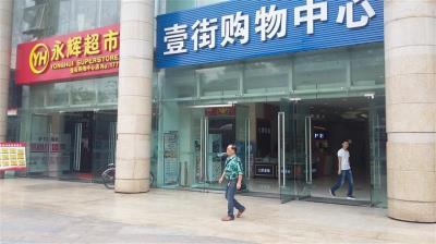 临街商铺火爆招商(公交车站/永辉超市旁)~~~~