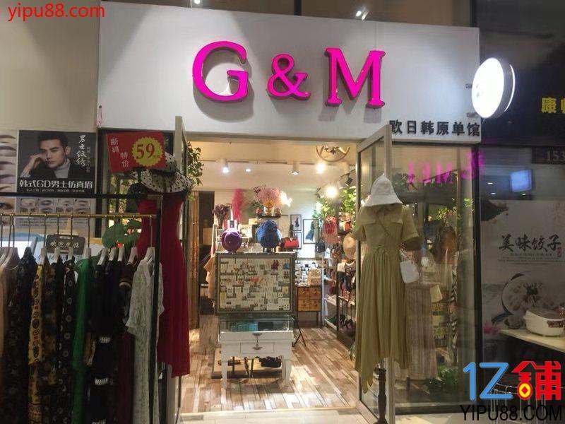 成熟小区商业街第二家25㎡服装店优价转让(可空转)
