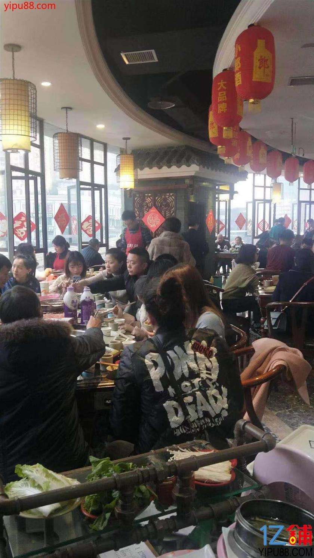 杨家坪步行街盈利餐饮店急转