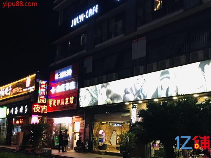 小区入口 餐饮店转让(上海大学+重餐饮执照)