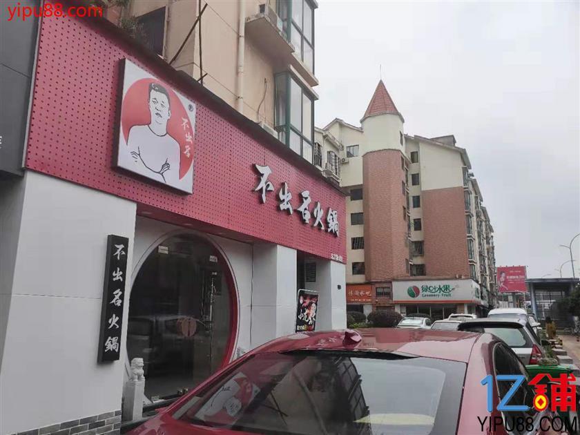 白菜价2.8万急转地铁口110㎡临街门面(空转行业不限)