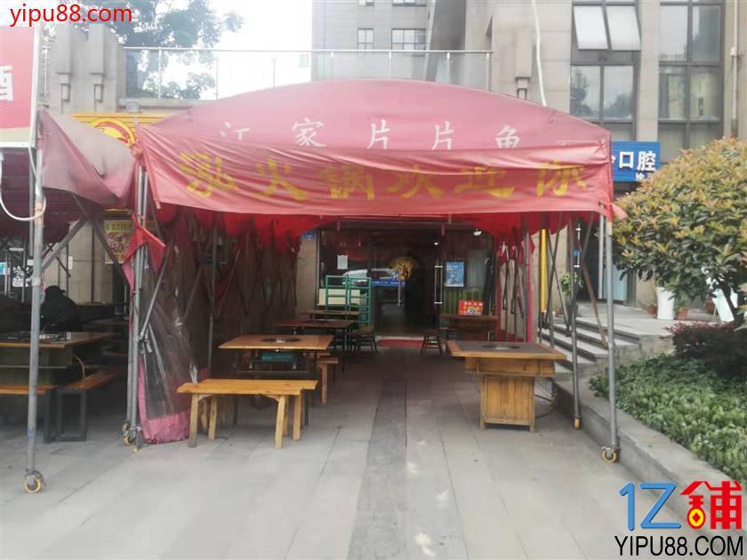 五小区餐饮一条街66平米餐饮低价转让