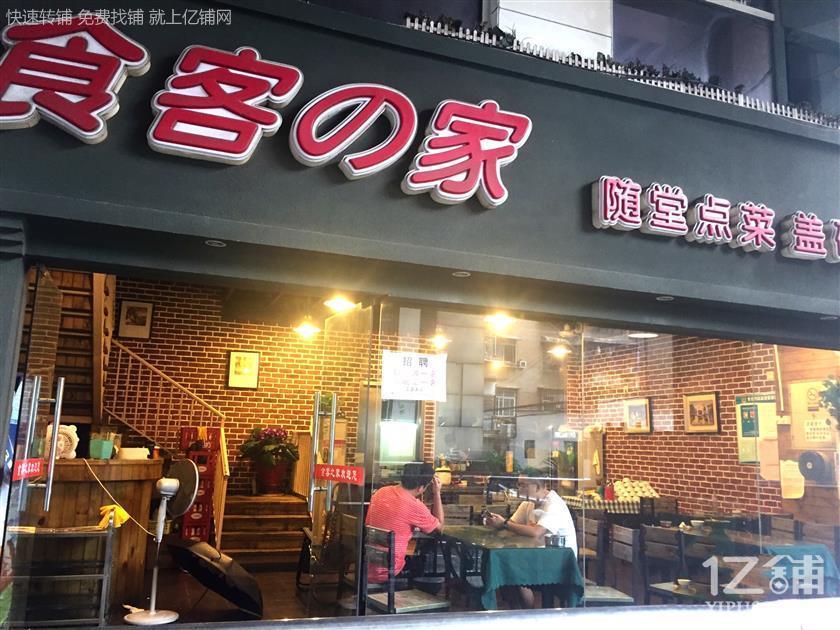 五一商圈地铁口和写字楼旁140㎡特色餐饮店6.8万底价转让