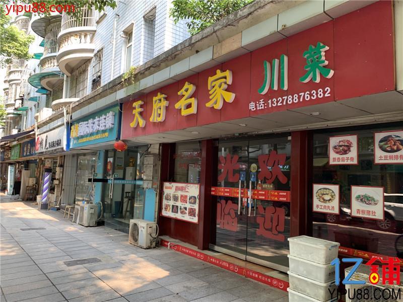 (可空转)成熟小区临街120㎡餐饮店低价急转