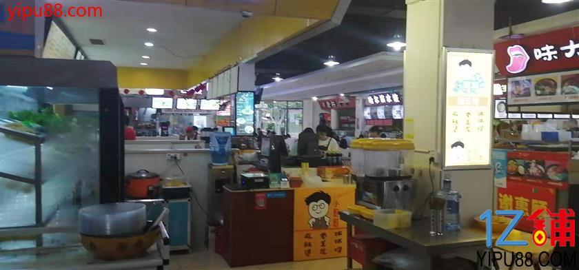 轻轨站美食街第一家餐饮旺铺4.8万转让!