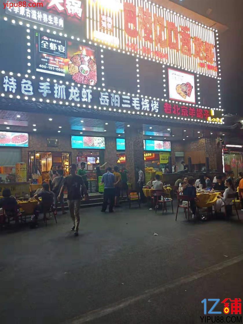 大型成熟小区夜宵街50㎡超市低价急转(可空转)