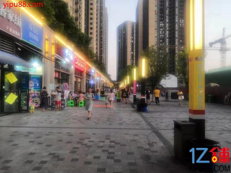 社区商业街门面转让