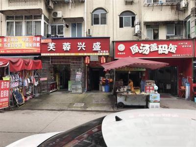 大型成熟小区55㎡临街8年老餐饮店转让