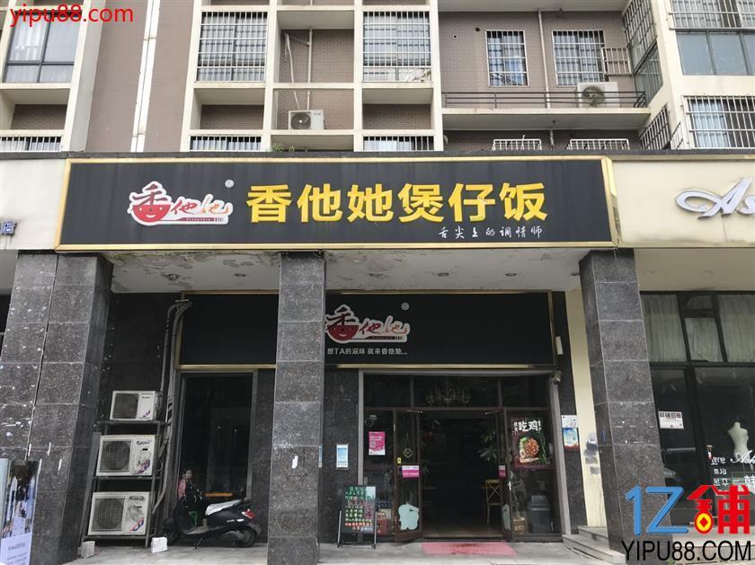 高档小区120㎡临街品牌餐馆优价整体转让!