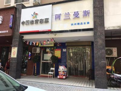 低价急转!成熟高档小区商业街52㎡服装店(可空转)