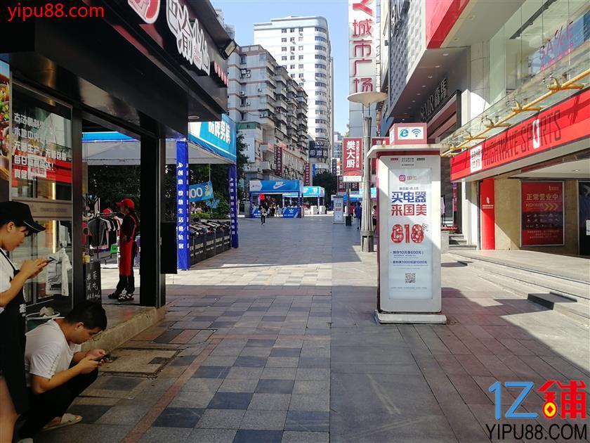 南坪步行街核心位置冷饮店急转