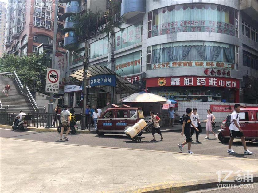 商圈杨家坪194㎡餐饮店转让(看店勿扰员工!!)