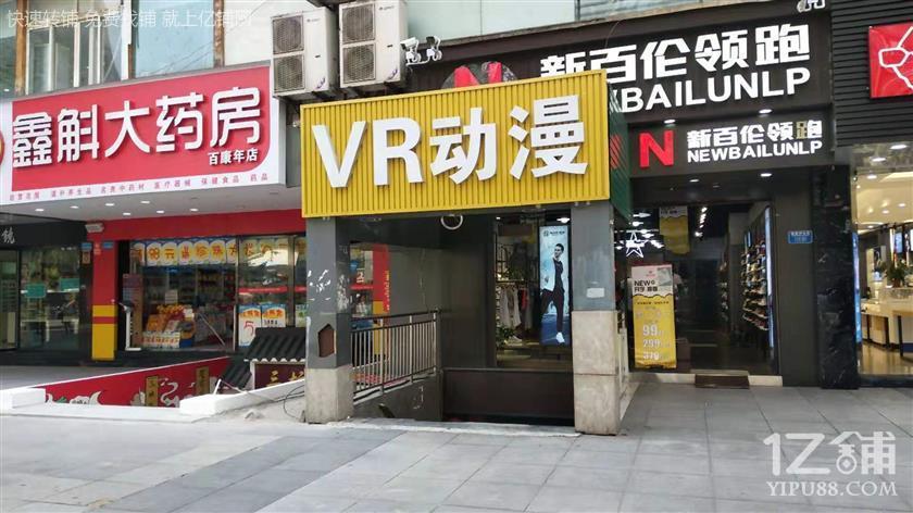 杨家坪步行街最显眼的店铺转让(3通门面,租金可谈)