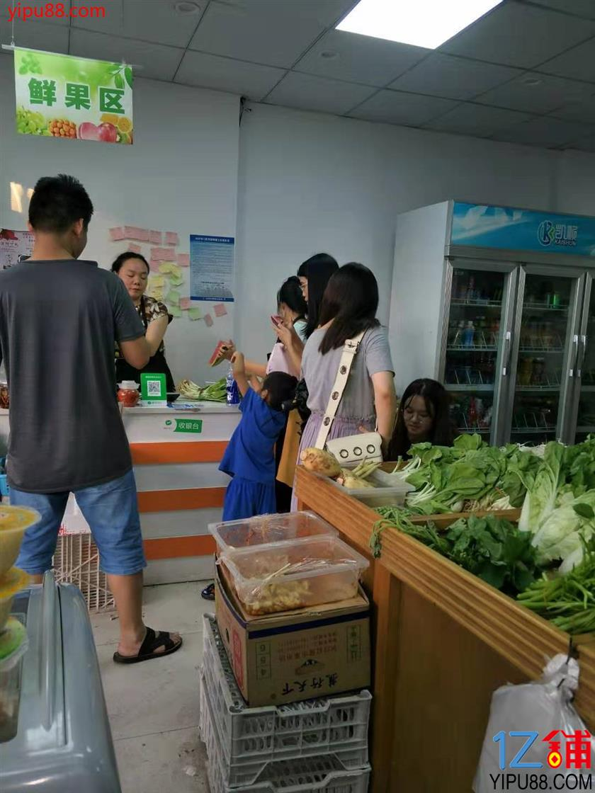 长沙市门面出售信息_长沙生鲜水果超市每天营业额八九千_租金6400元/月_长沙亿铺网