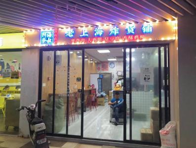 大型商场 地铁口60㎡品牌小吃店转让 (小饭店执照)