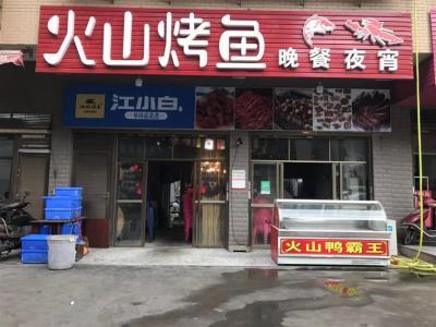 成熟小区75㎡火爆餐饮店7.5万低价急转!(带烤鱼技术)