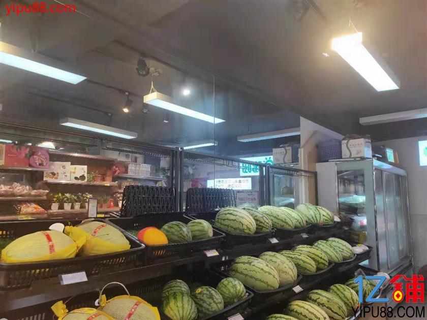 捡漏咯!空转!成熟高档小区唯一出入口30㎡水果店