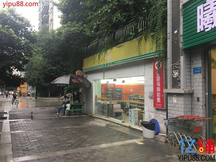 渝北高档小区大门旁生活超市转让