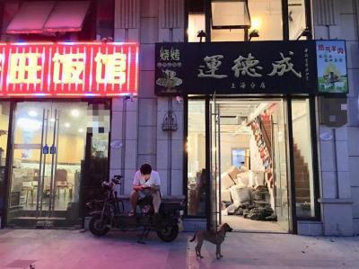 一楼重餐饮商铺转让(一房东)