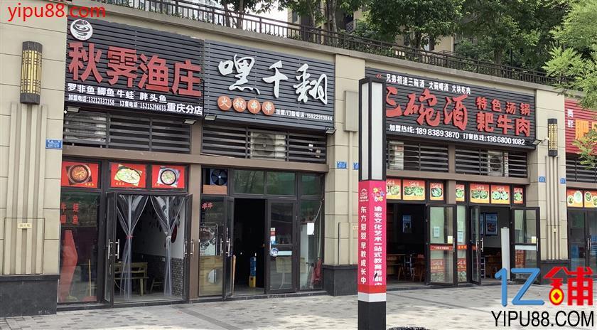 餐饮街门面低价转带设施设备