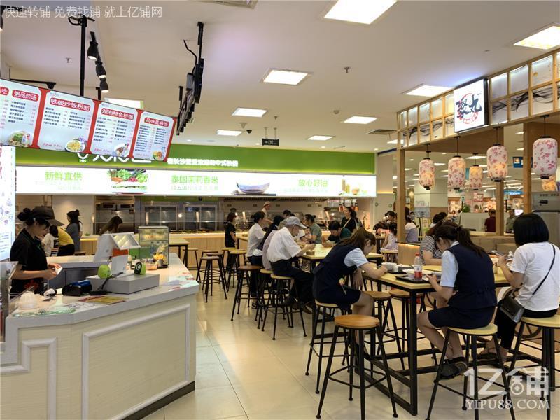 平和堂美食广场25㎡独家奶茶店转让(可空转)