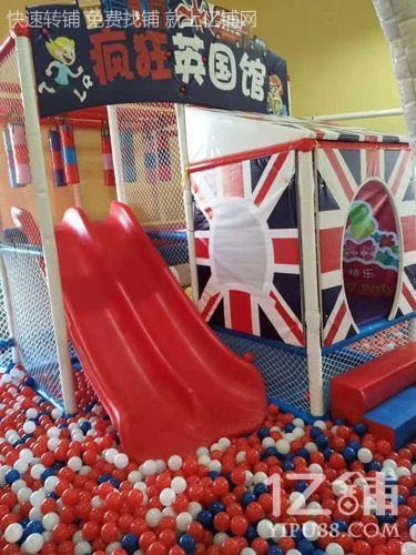 黔西县熊孩子儿童乐园免租两年带300会员诚意转让