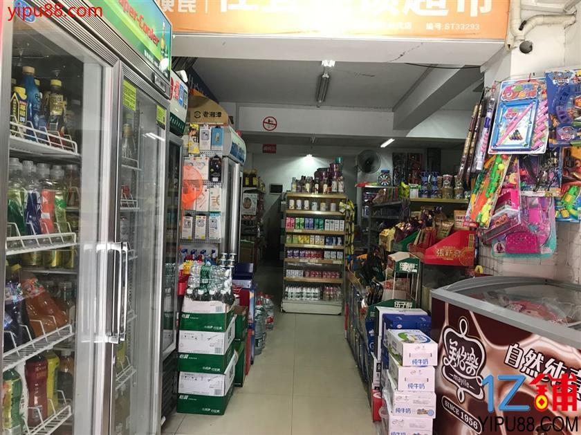 三湘大市场120㎡连锁超市优价转让