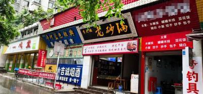 冉家坝菜市场旁餐饮转让(带天然气)中午饭点不要联系