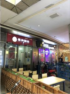 青羊 中坝曼玲粥店  盈利商铺转让(增容电)