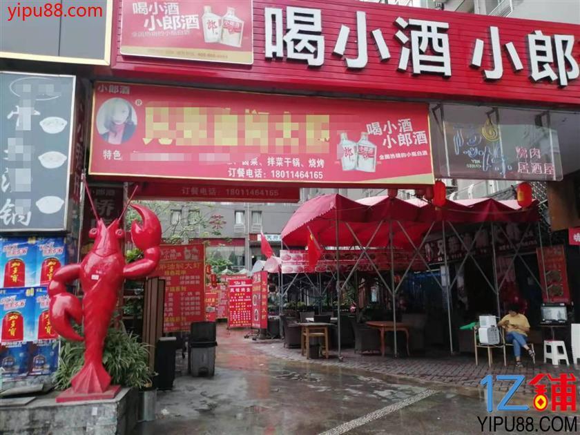 70平米+大外摆+消费群体稳定  店铺急甩!!