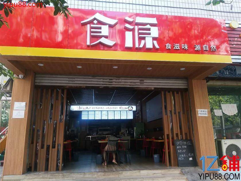 红旗河沟三通餐饮门面3.2万急转
