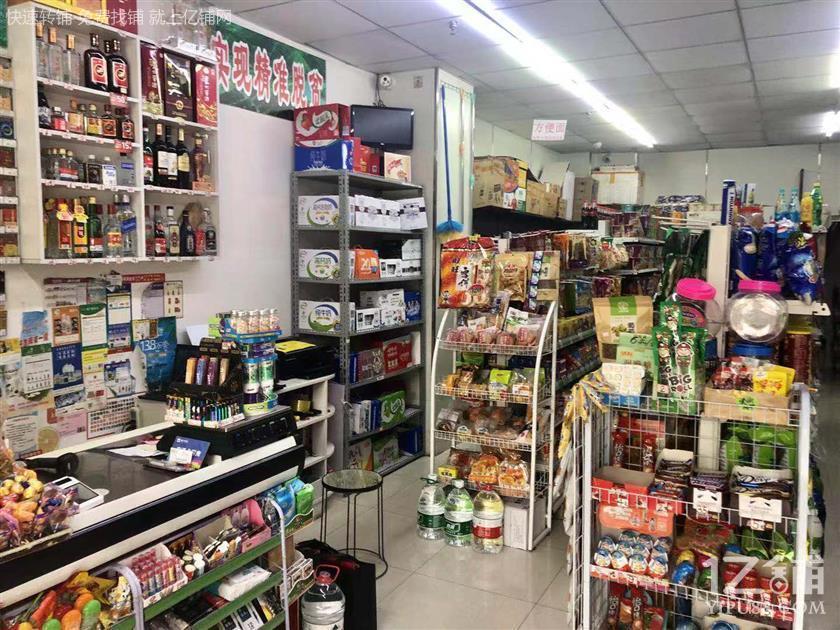 小区出入口第一家超市转让