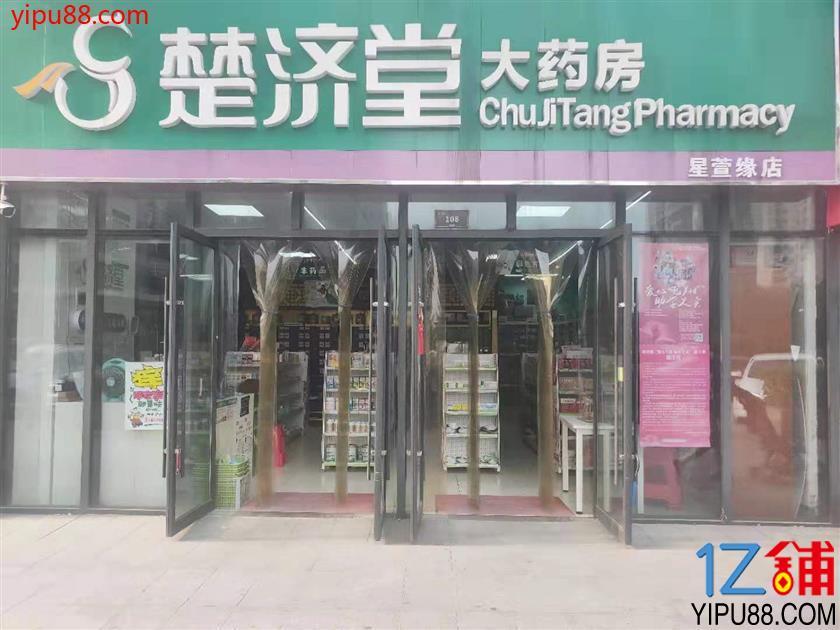 成熟高档小区商业街72㎡品牌药店转让(可空转)