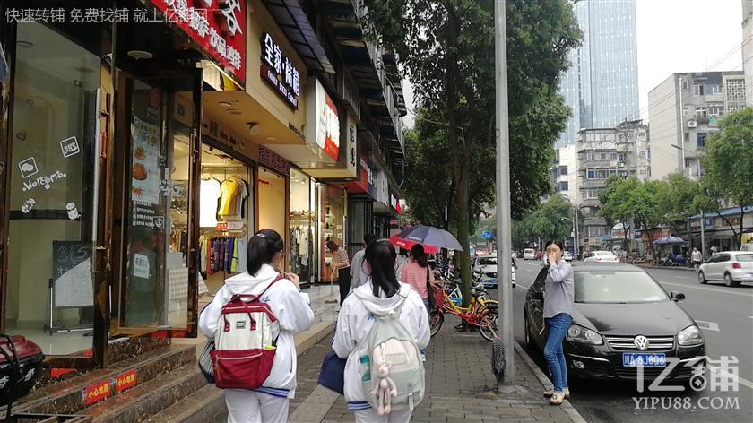 锦江区 老小区环绕+学校附近 旅行社转让(可空转)