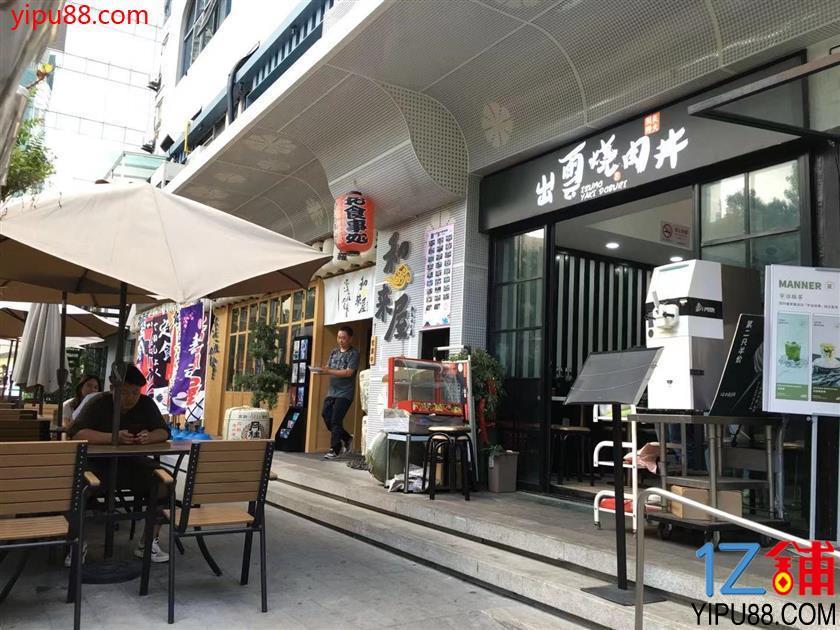 静安寺商圈   一楼商铺(重餐饮执照)
