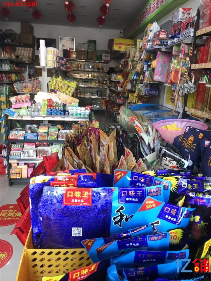 营业额6000+临街112㎡超市转让