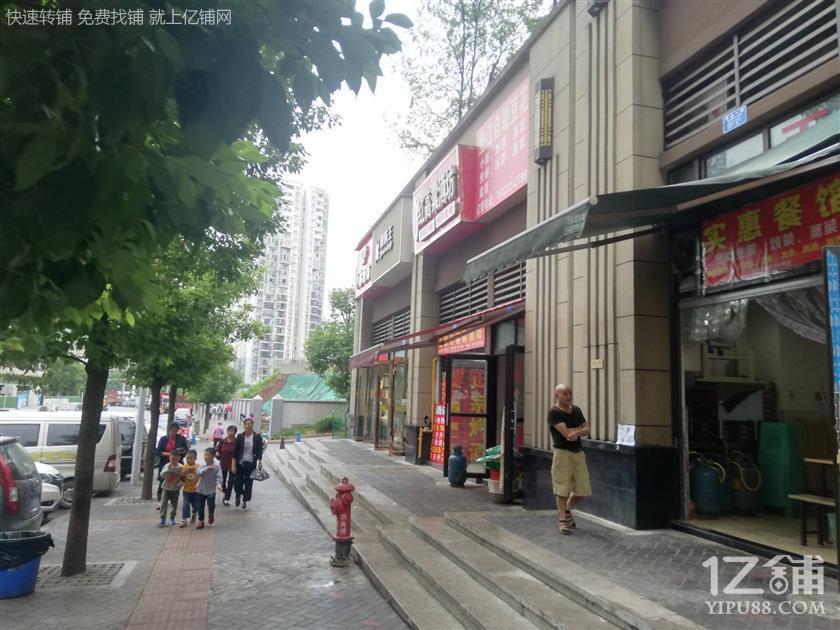 九龙坡商业街人流大盈利快餐店急转