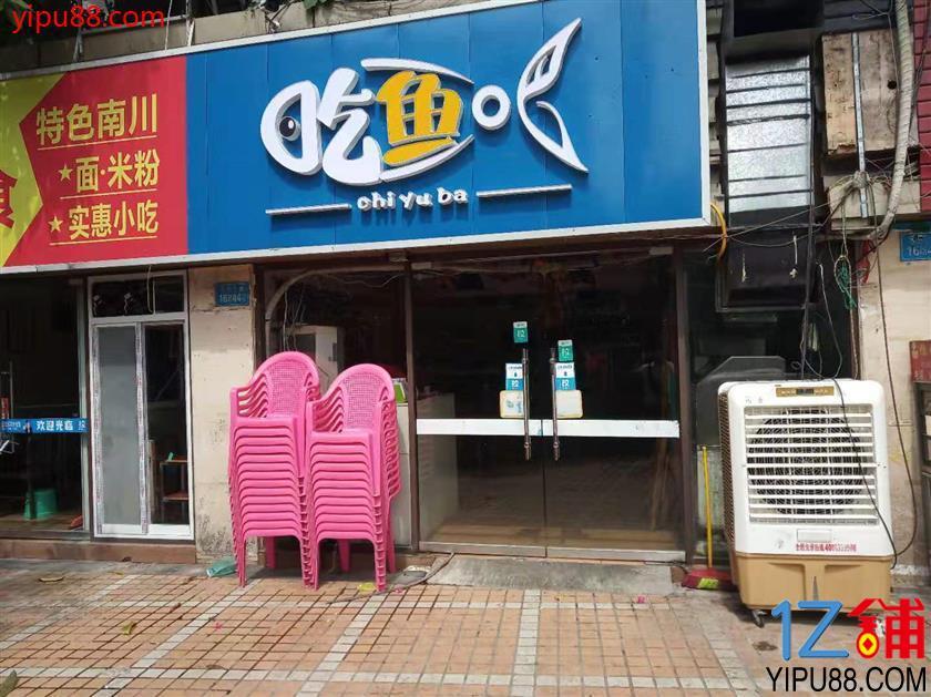 南岸商圈烤鱼店转让(水电气三通)