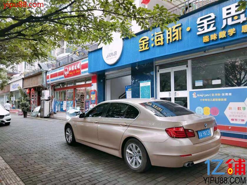 青羊区 公交站台 6年盈利中餐老店转让