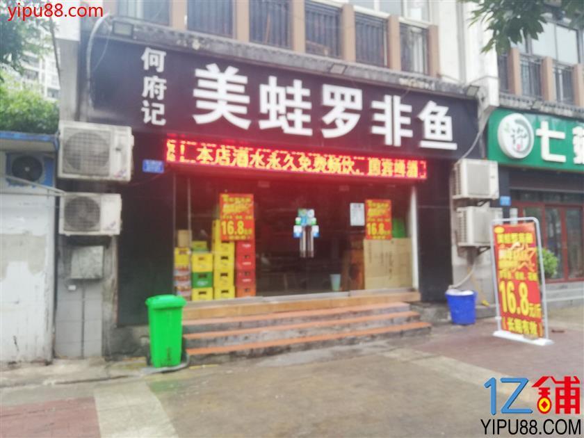 临街水电气三通餐饮店9.8万急转