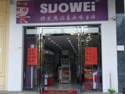 大型商场附近100㎡临街品牌零食店优价急转(可空转)