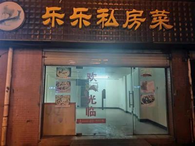 房东直租成熟社区临街60㎡空门面(行业不限)