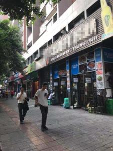 狮子坪十年老店转让+外摆200平米(23点外摆)