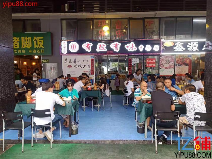 地铁口  写字楼+万人小区  餐饮旺铺转让(带外摆)