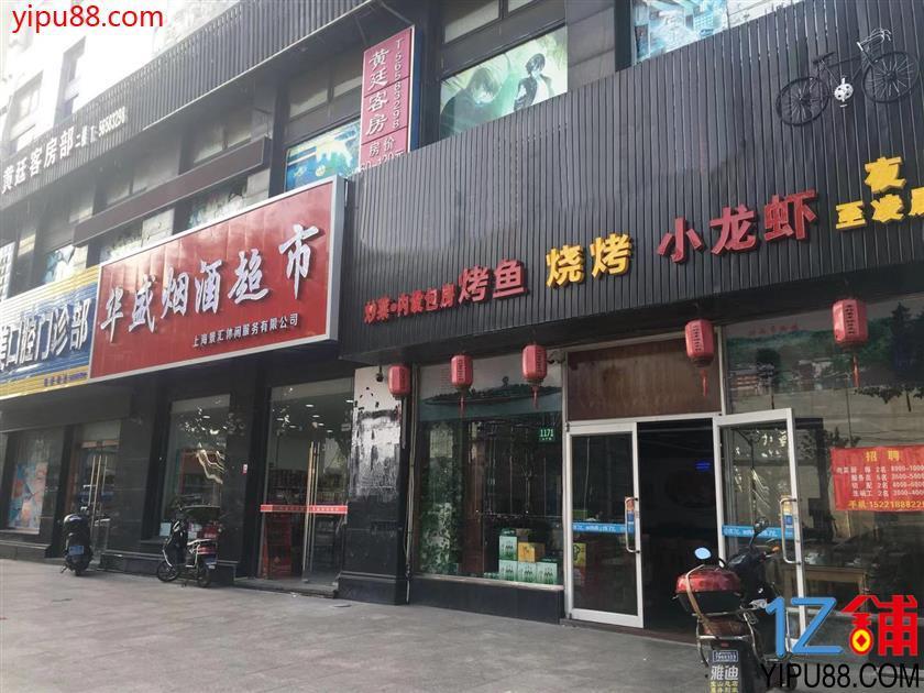 酒吧一楼沿街  重餐饮转租(有天然气)
