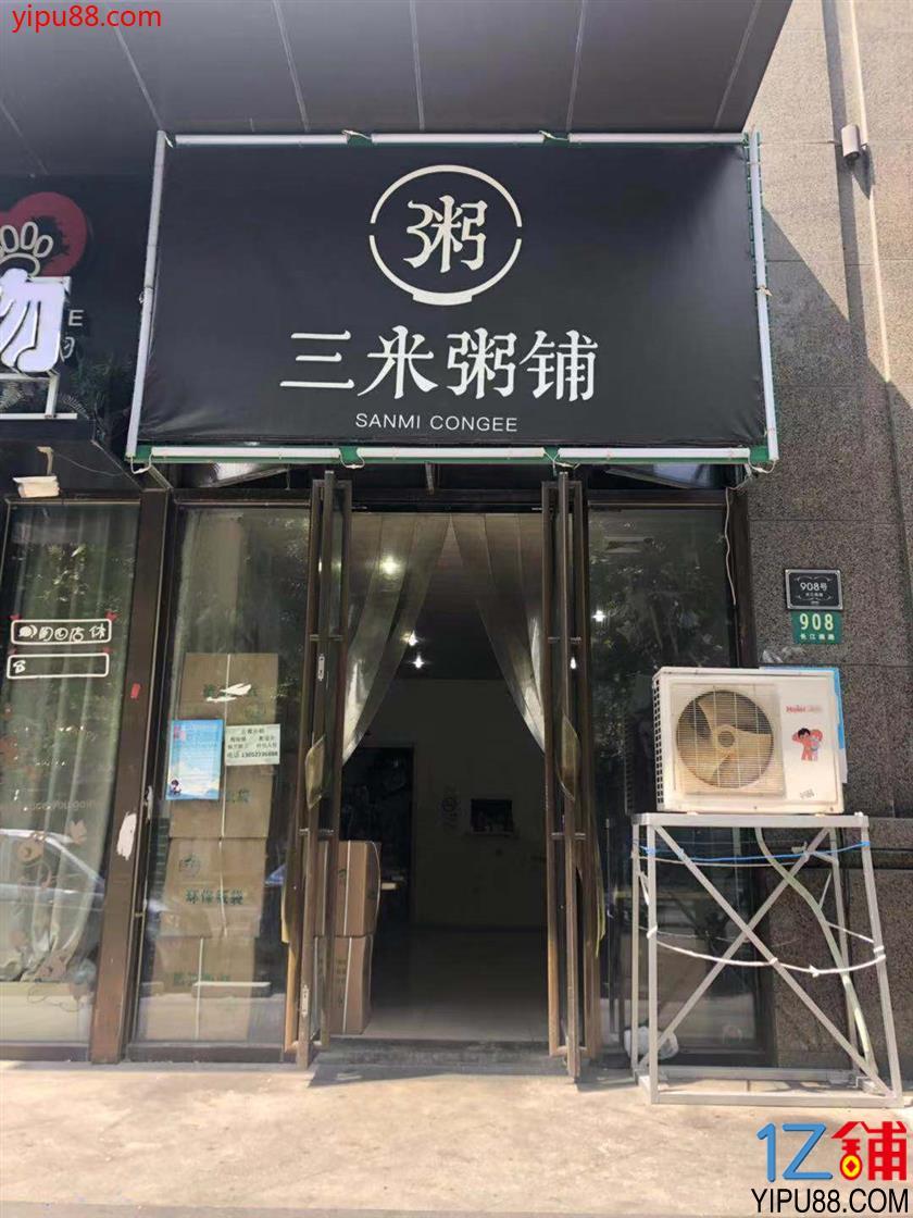 盈利品牌粥店转让(双平台单量破万)