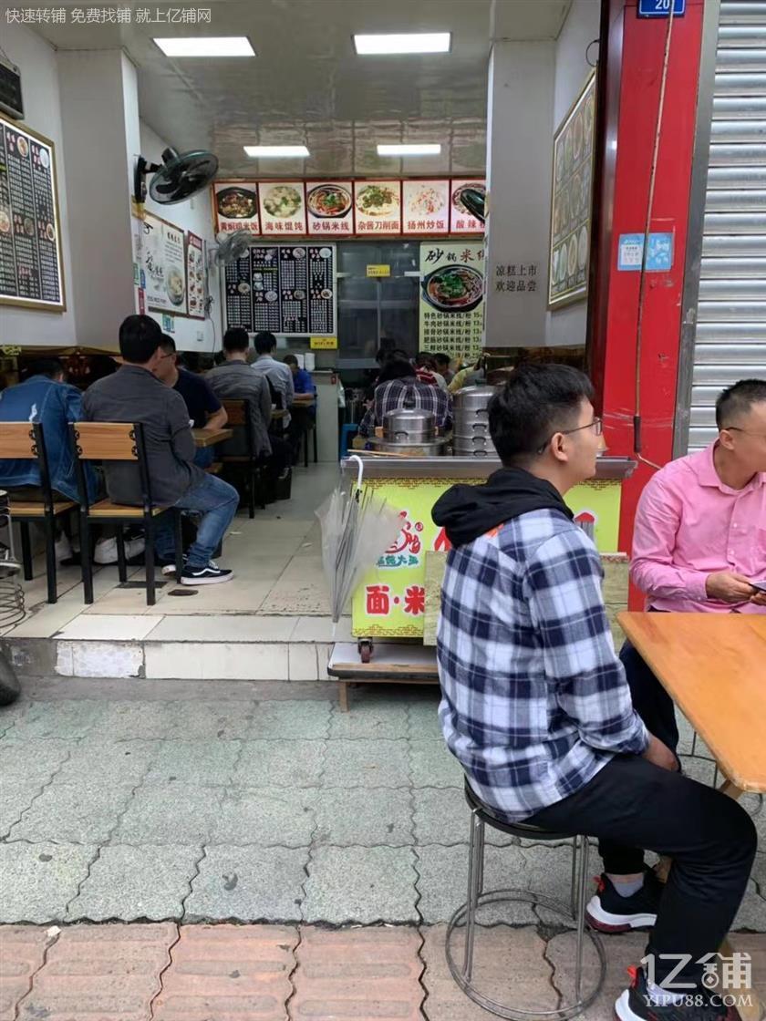一环  3年老店 景区+写字楼+住宅  人流量旺铺急急急转【餐饮、小吃、米线】!!!