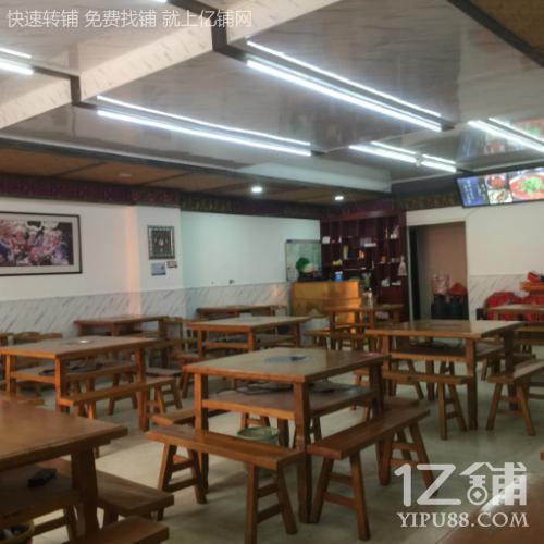 金阳石林东路餐饮店转让!